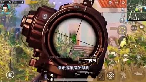 刺激战场-下次空投里遇到这把枪别丢了,还可以八倍镜压枪,很稳