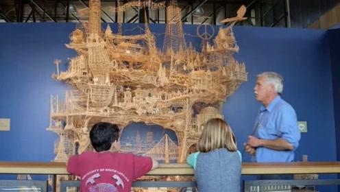 """老爷爷耗时34年 用牙签打造""""城堡"""" 作品让人大开眼界"""