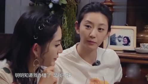 谢娜谈和张杰闹矛盾,杰哥的处理方式让人欣慰