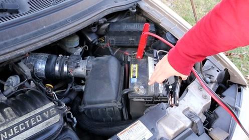 汽车电瓶出问题前有3个征兆,不要等爱车抛锚才知道保养!