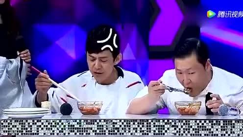 搞笑:何炅、鸟叔、维嘉、谢娜比拼吃辣 谢娜太猛了!