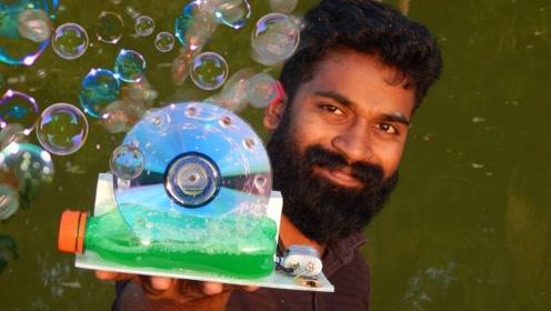 印度小伙突发奇想,利用CD光盘自制泡泡机,成本不足20元