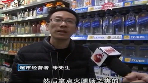 老汉在家被禁酒 竟去超市偷酒过瘾 结果被取保候审!