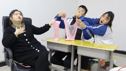 短剧:老师和学生PK起泡,学生却故意输给老师,无硼砂这是为啥?