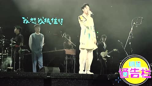 吴青峰首场个唱火爆魔都 歌单涵盖20年创作光谱