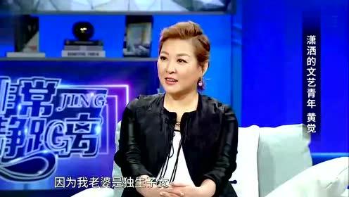 """非常静距离:黄觉被粉丝叫做""""二胎宣传员"""",微博每天秀宝宝!"""