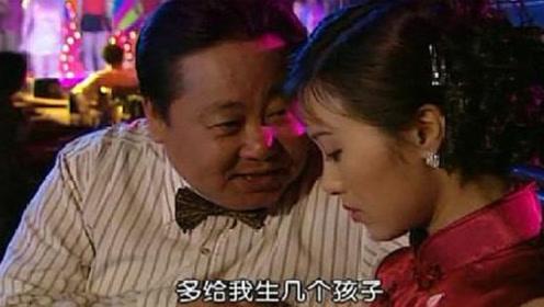 丈夫不幸身亡,妻子沦落到当泰国富豪的小妾,给富豪生小孩