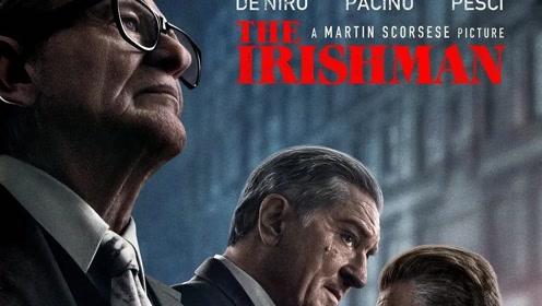 奥斯卡风向标来了!评论家选择奖《爱尔兰人》获14项提名