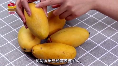 忠告:此2种芒果一定不要买,买了也别吃,教你分辨方法,现在了解还不晚