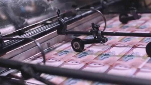 在线支付越来越普及:世界最大印钞厂要破产了