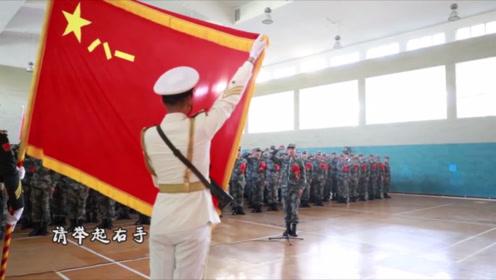 泪别香江!驻港部队举行向军旗告别仪式 老兵含泪告别军营