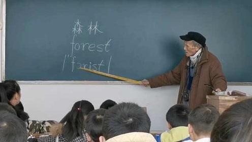 贵州9旬老师开班教英语35年:学生上万人,2孙女上剑桥大学