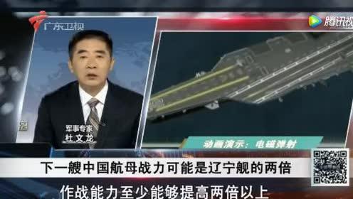 第三艘国产航母拥有这些激光武器隐身舰载机!战斗力将爆棚