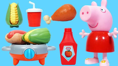 小猪佩奇的烧烤炉过家家玩具