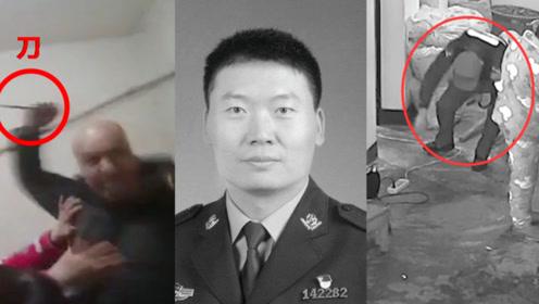 浙江一民警遭男子持刀暴力抗法因公牺牲!曾服役于北京仪仗队