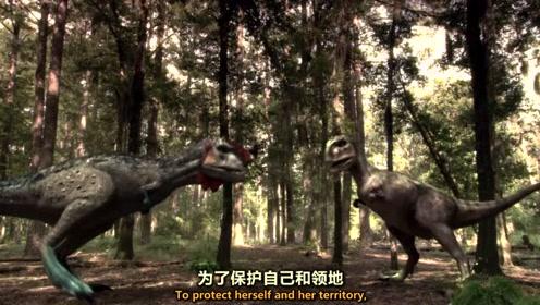 古生物学家还原7000万年前的玛君龙求偶场面!这么丑的恐龙还很挑剔呢!