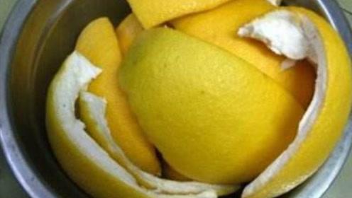 柚子皮用水泡一泡,真是厉害,解决了好多人的大难题,一般人不懂