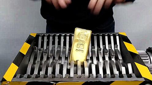 土豪把金块放进粉碎机中,金块会被粉碎吗?结果让人想不到!