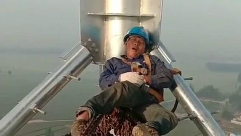 生活不易,这位电工累的都在电缆上面睡了起来,这位电工真辛苦了!