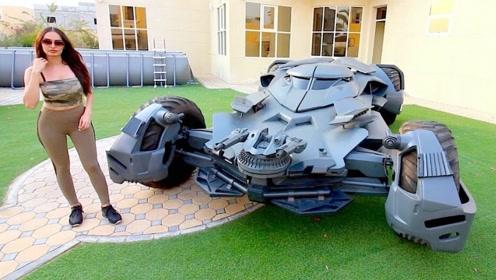 土豪为女友订购的蝙蝠侠战车,造型炫酷,开门后才知道这钱没白花