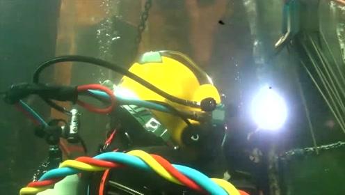 看演示才知道水下焊接有多危险,一般人干不了这个活!