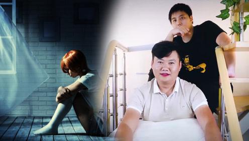 搞笑短故事:一个女人抛弃了老家的孩子,带老公回农村!