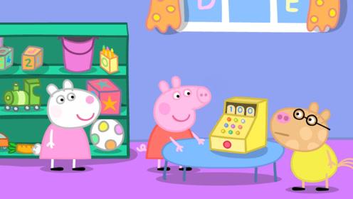 小猪佩奇肚子饿了 她来厨房找点东西吃发现了两个鸡蛋 玩具故事