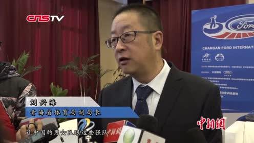2019国际冰壶精英赛赛事再升级助力中国冰壶发展