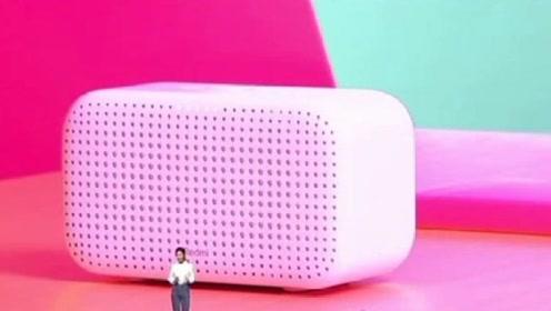 Redmi小爱音箱的产品经理是个萌妹子,讲话声音也太好听了!