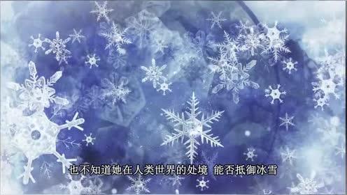 精灵梦叶罗丽:金王子为了心爱的人!献出仙丹相助王默打破冰盘!