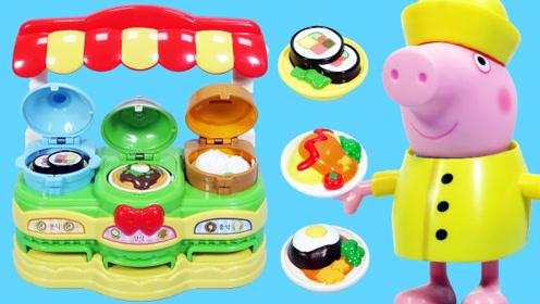 小猪佩奇的饭店吃饭场景玩具