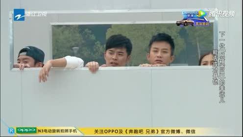 跑男:李晨:我是被命运之神眷顾的男人!邓超;有意思吗你