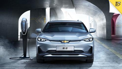 长安新能源E-Pro上市 奔驰继续发布全新奔驰GLA预告图