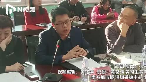 深圳召开互联网租赁自行车管理立法听证会,解决共享单车停放乱象