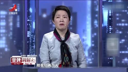 王先生吐露心声:对妻子没有轻视 相反很看重