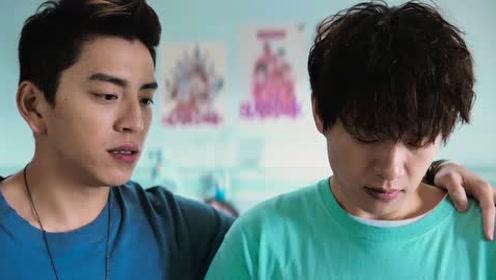 为了阻拦高远的视线,徐浩和正阳站在一起,帮助他挡着一点