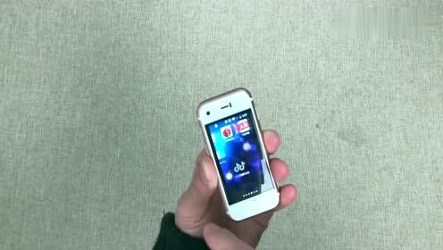 """""""苹果""""手机开箱测评,看到手机的一瞬间:这屏幕还能在小点吗"""