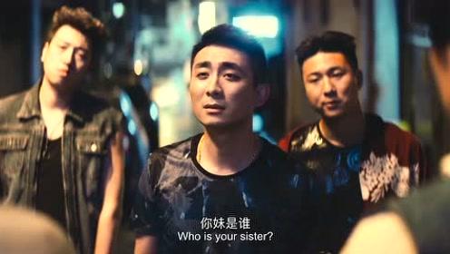 社会哥带着小弟过来找徐浩,询问是不是他们刚刚欺负自己的妹妹