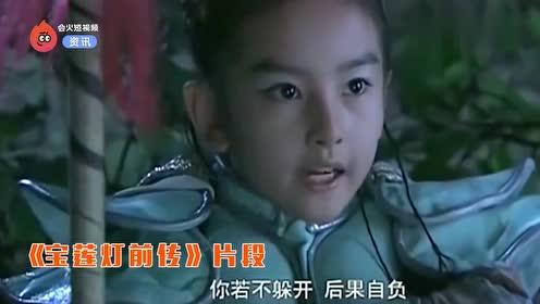 9岁小演员演反派,导演手把手指导,演技表情不输科班演员!