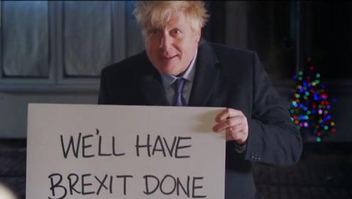 英首相实力出演短片为保守党拉票:大选将至 你们的投票举足轻重