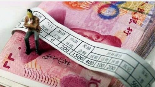 在中国月入5000元工资,算什么水平?网友:我又被平均了