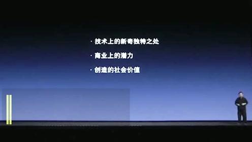 罗永浩进军新领域,在线答疑鲨纹黑科技