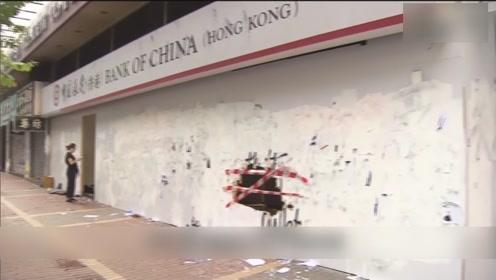 深受其害!香港市民看到香港暴力活动背后的真面目