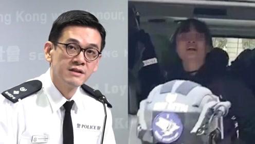 """勇毅!港警遭5名""""堵路老鼠""""围攻 受伤后仍生擒14岁少女暴徒"""