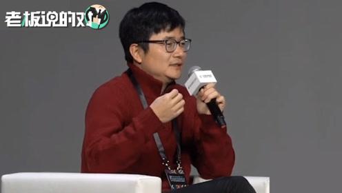 傅盛:以前我们创业抄美国,现在中国模式走出去成功了