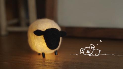 冬天的夜晚,我做了一堆发光的小羊陪你们