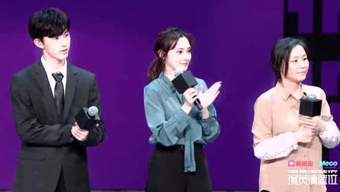 梁天点评金靖希望她能一直演喜剧,刘仪伟又赞同又不同意