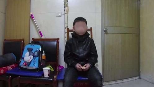 上海10岁男孩不写作业,老师告状,深夜被父亲扔在上海火车站跪地乞讨