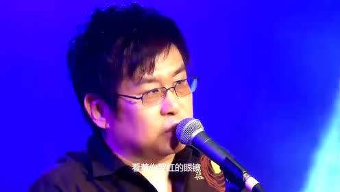 郑智化现场演唱经典老歌《星星点灯》好听极了!小时候的回忆