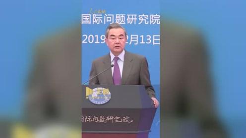 王毅谈2019年中国外交, 60秒看中俄共同推进哪些战略性大项目